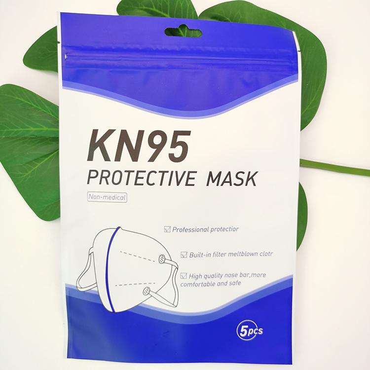 באיכות גבוהה ניתן לאטימה חוזרת אריזת רדיד אלומיניום עבור KN95 פנים מסכת חבילה בודדת