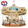 /product-detail/horses-amusement-children-games-kids-16-rides-carousel-horse-for-sale-62323906091.html