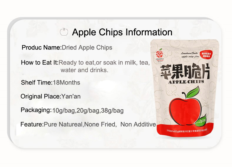 Crisp Taste Dried Apple Chips for Sale