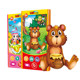 Early Learning Toy Mobile Phone Juguetes Para Los Ninos
