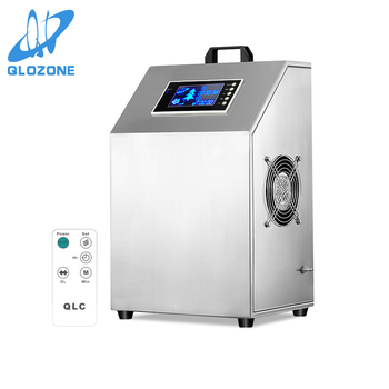 7g air purifier cold corona discharge portable parts price medical ozone generator