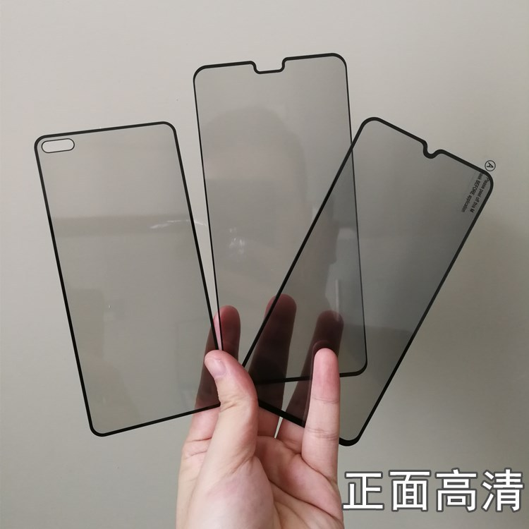 Full Coverage Privacy Anti-peeping Tempered Glass Screen Protector For Huawei Mate 9 10 Pro 20 30 P10 P20 P30 P40 Pro