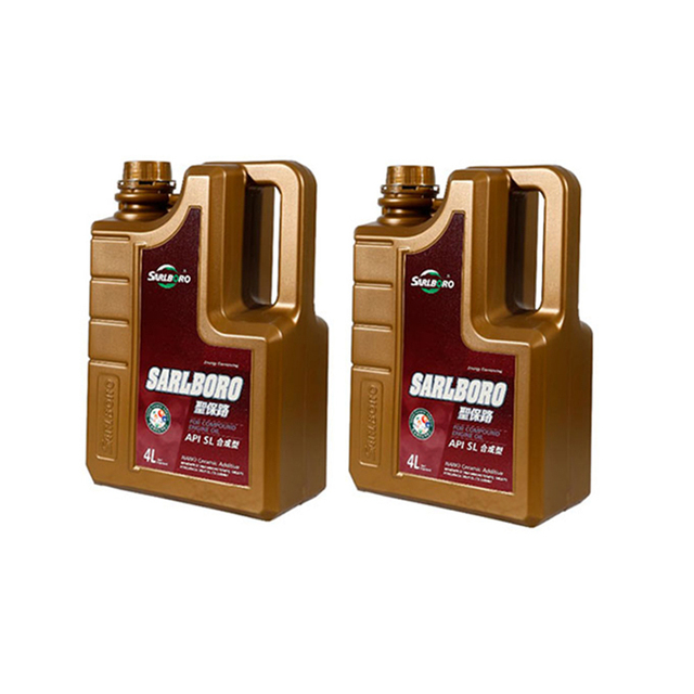 Sarlboro brands Gasoline 5w40 10w40 synthetic motor oil car engine oil