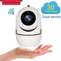 Hot Selling 360 Degree HD 1080P Night Vision H.264 Wifi P2P IP Camera With Speaker Support Cloud Storage Service