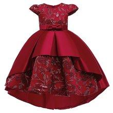 Вечерние платья для девочек, вечерние платья для принцесс с цветочным принтом, 2 варианта ношения(Китай)
