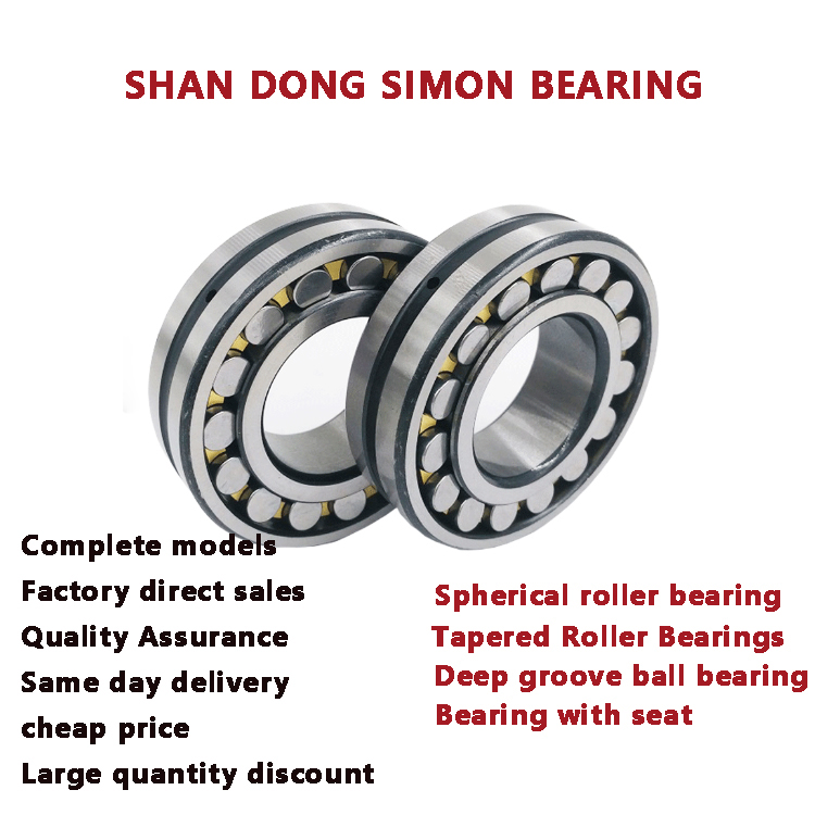 Famous brand Simon Lina 22219CC/W33 Spherical Roller Bearing 22219CA/W33 for Rolling Mill Mining Machines 22219