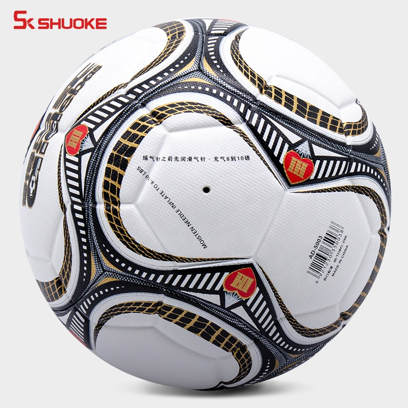 High Quality Leather Football Manufacturer Size 5 PVC Machine Stitching Football Free Sample