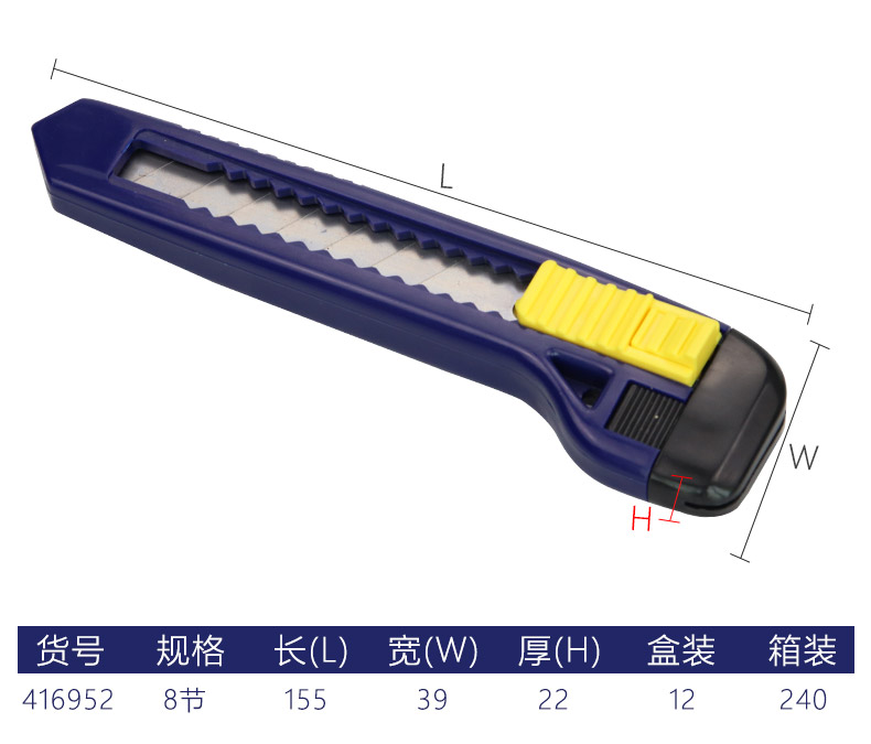 Utility Knife with 8 snap-off blade