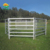 22panels 1gate cattle yard panel horse roundcattle pens