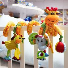 Мягкая детская кроватка кровать коляска игрушки спирали Игрушки для маленьких детей для новорожденных автокресло висит развивающие игруш...(Китай)