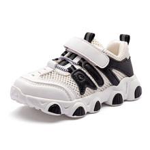 Обувь с высоким берцем и Иордания Баскетбол обувь амортизацию Иордания обувь для детей, мальчиков; Сникеры; Сезон лето; Спортивная обувь для...(Китай)