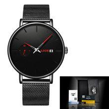 LIGE, женские часы, Лидирующий бренд, Роскошные, для девушек, с сетчатым ремешком, ультра-тонкие часы, нержавеющая сталь, водонепроницаемые час...(Китай)