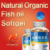 Red Maple Leaf Production Omega 3 Fish Oil Soft Capsule Private Label