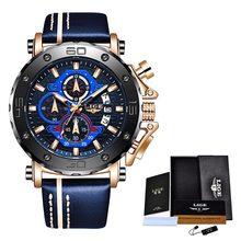 2020 Лидирующий бренд LIGE мужские часы модный спортивный кожаный для часов Мужские Роскошные Дата Водонепроницаемый кварцевый хронограф Relogio ...(Китай)