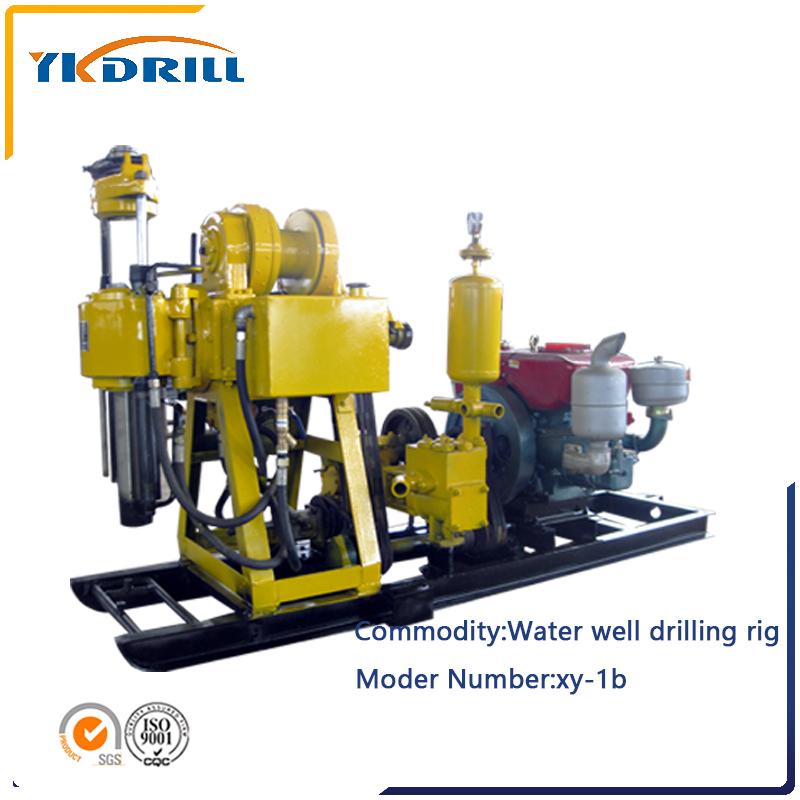 hydraulic trailer mounted portable water well drilling rig for Philippines