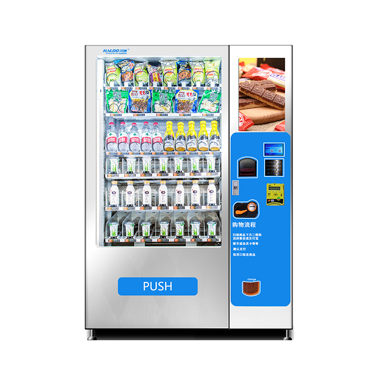 OEM ODM Custom commercial automatic drinks snack vending machine with 21.5 inches Ads screen playing