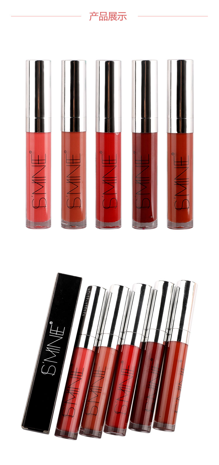 Private Label Custom Lip Gloss Lip Cream Matte