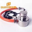 33KHZ 100W Ultrasonic Pulse Vibrating Screen Transducer For Ultrasonic Vibrating Sieve Machine