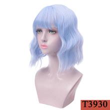 DIANQI короткие волнистые синтетические волосы блонд фиолетовый розовый парики косплей парик вода вьющиеся короткие Боб 360 фронтальный парик(Китай)