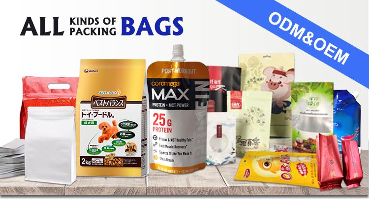 Özel tasarım 250g emzik ayakta duran torba Doypack yiyecek çantası ambalaj