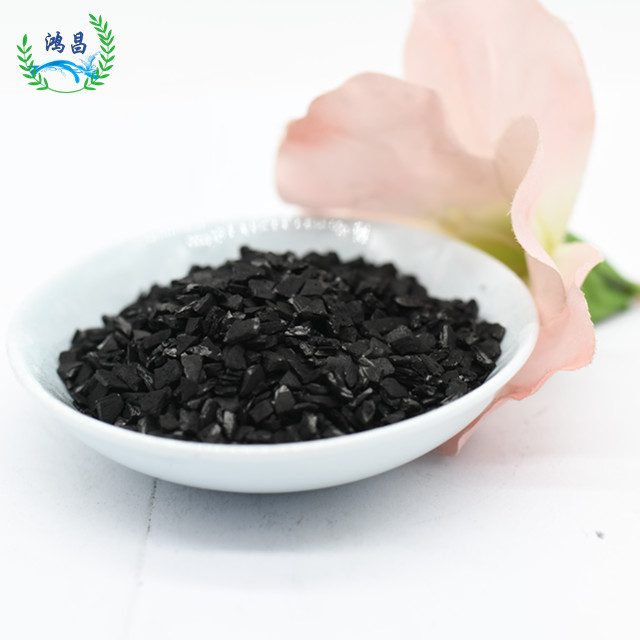 apricot & coconut shell Special Gold carbon virgin activated carbon granular activated carbon for Gold Recovery