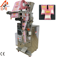 Vertical sachet white sugar packing machine /sugar package machine /sugar packer