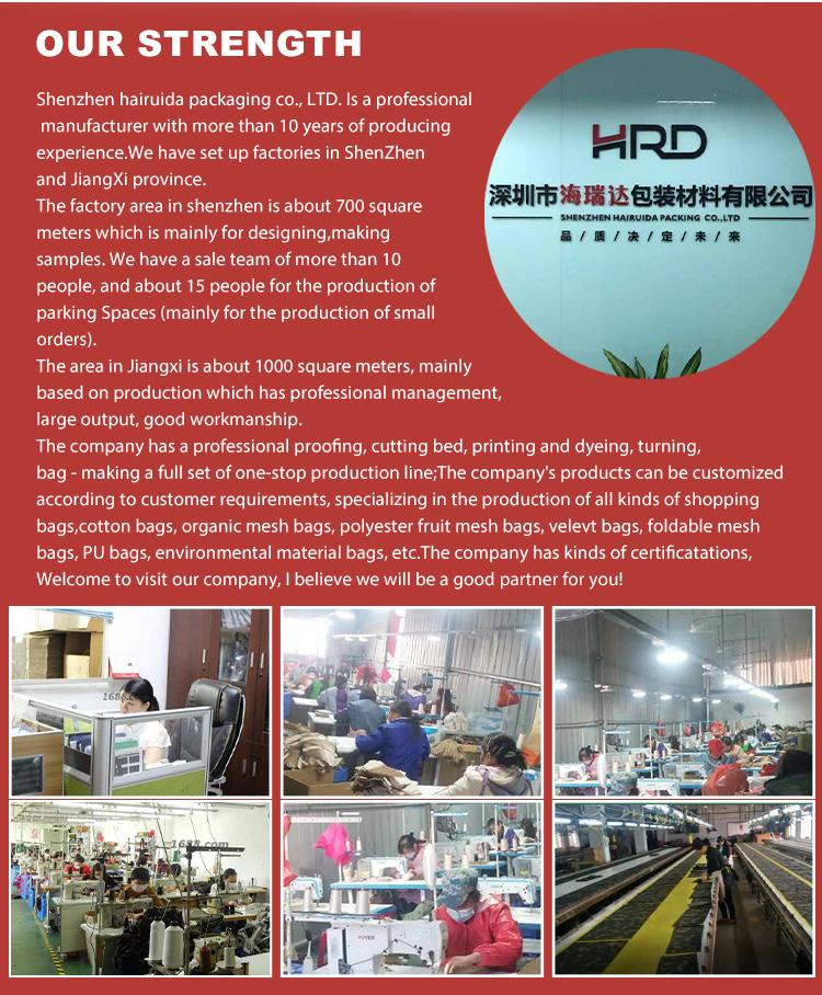 2020 Pabrik Kualitas Tinggi Grosir Kain Karung Goni Hadiah Baik Dicetak Goni Tas