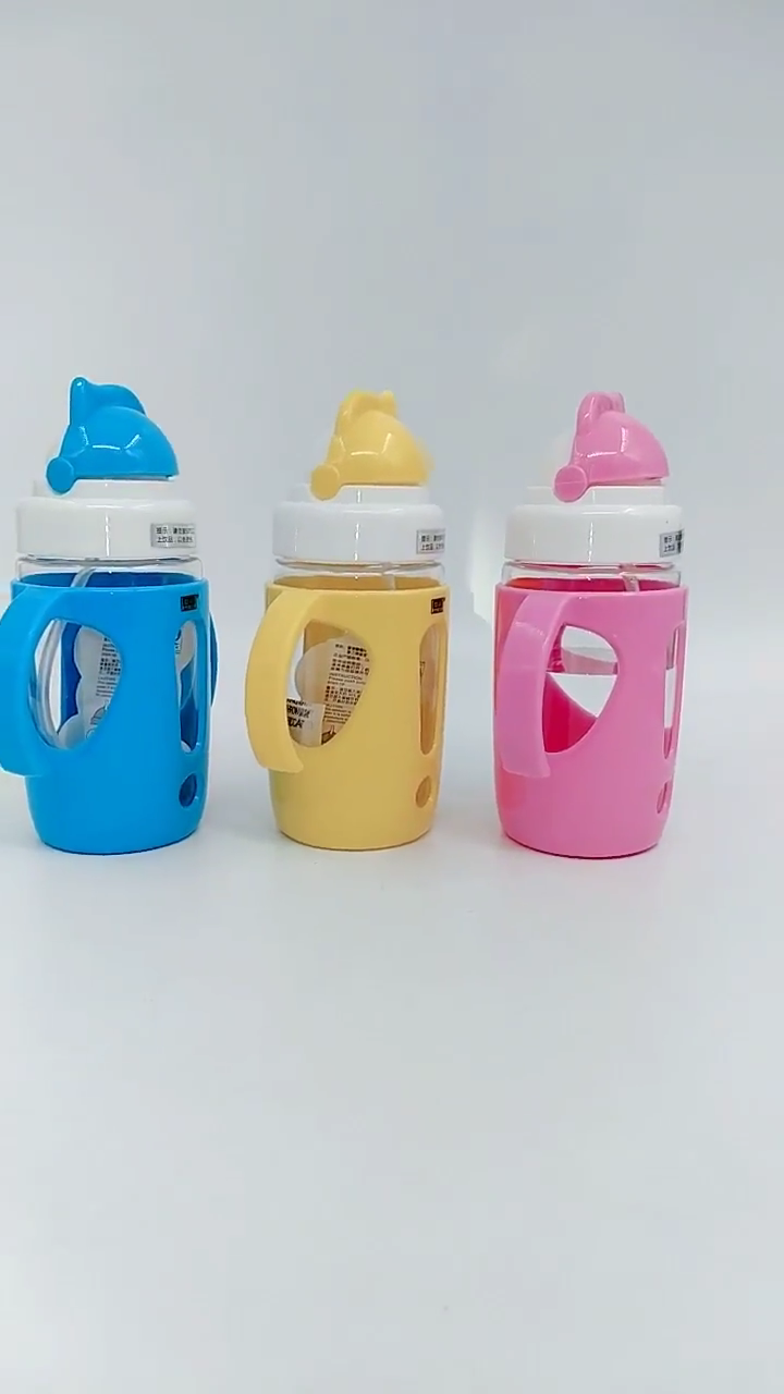 Milk shaker bottle for kids Children drinking cup with straw good quality