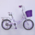"Customized cheap 26"" aluminum urban dutch city bicycle bike for sale"