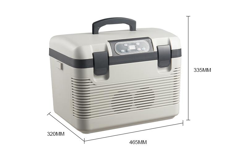 Mini portable refrigerator freezer for car travel