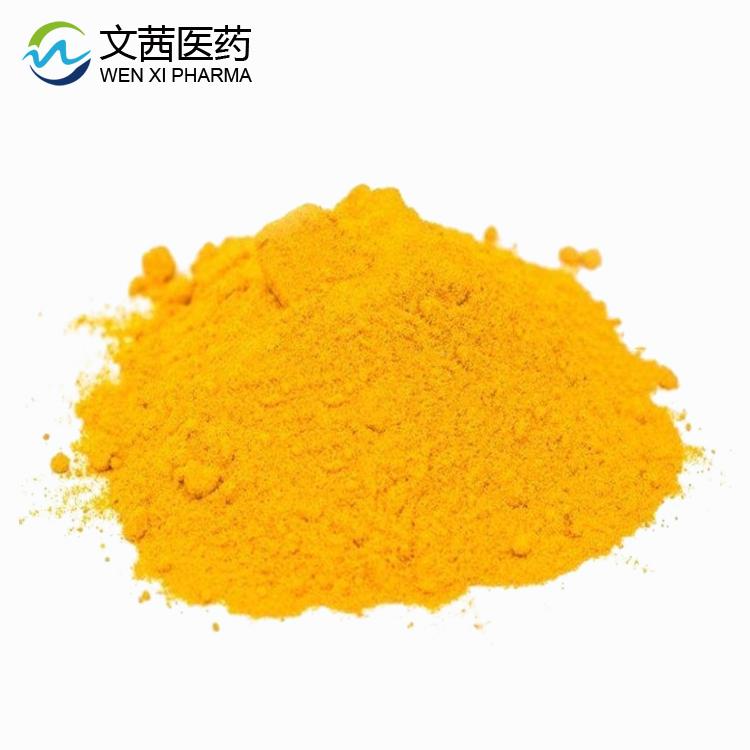 Çin altın tedarikçisi Nakeding 912-60-7