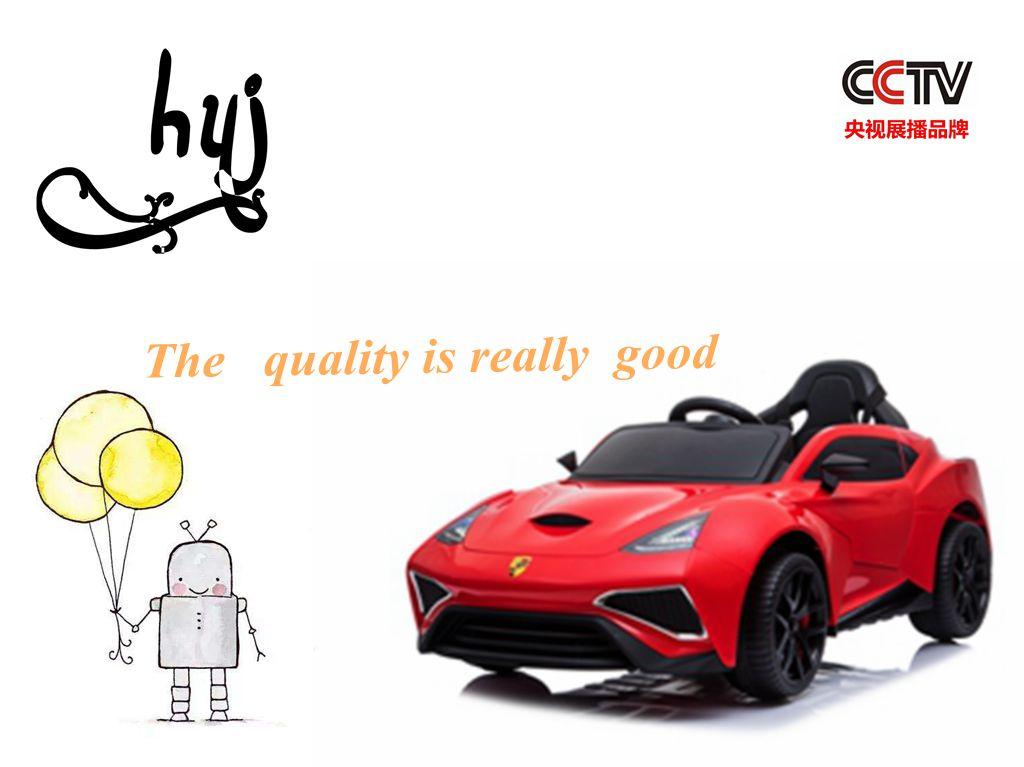 Hao Yijia kids electric Car HYJ-9858 double drive swing   red