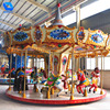 /product-detail/outdoor-indoor-amusement-park-merry-go-round-kids-carousel-62082036044.html