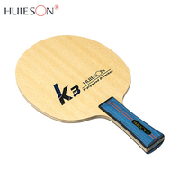HUIESON OEM Professional Bat Ping Pong Racket Table Tennis Blade Carbon