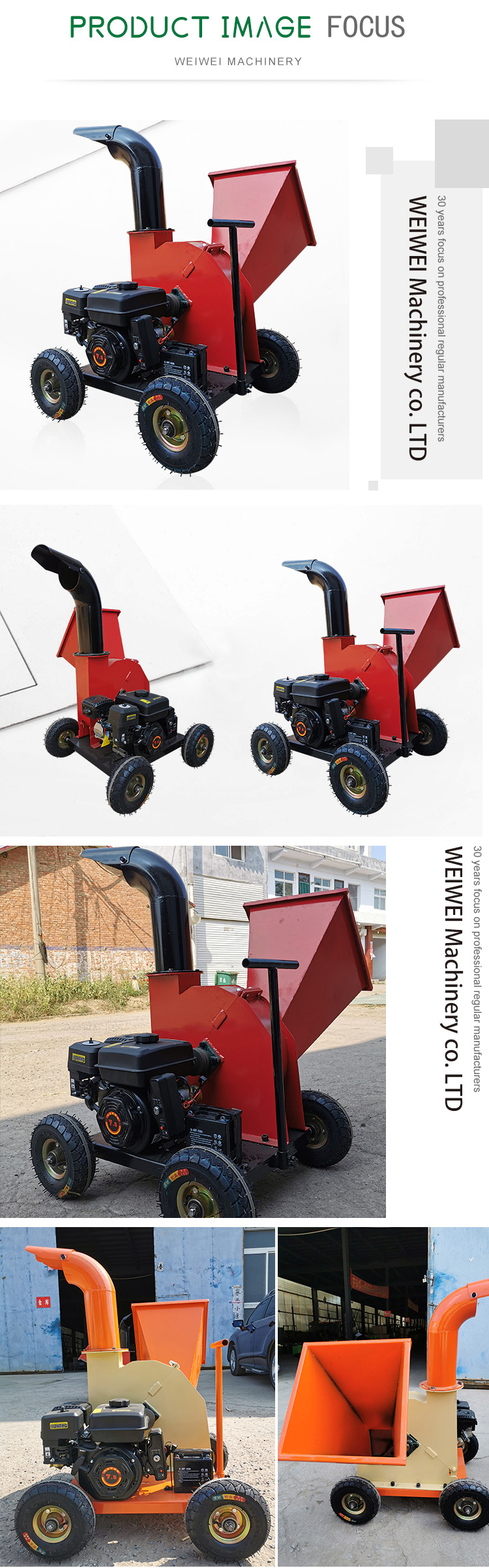 WEIWEI 7.5hp small wood chipper hammer mill shredder forestry branch cutting  machinery agriculture waste pulverizer for sale