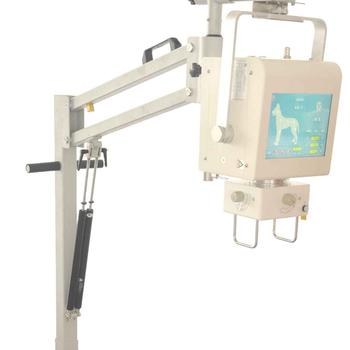Hot Sale Portable X-ray Machine For Veterinary (Analogue)