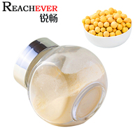 Food Additive Organic Vegan Protein Soy Protein Isolate Powder With Best Price