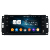 KD-7228 klyde Android 9 PX5 octa core 7inch full touch car head unit android for Sebring2006