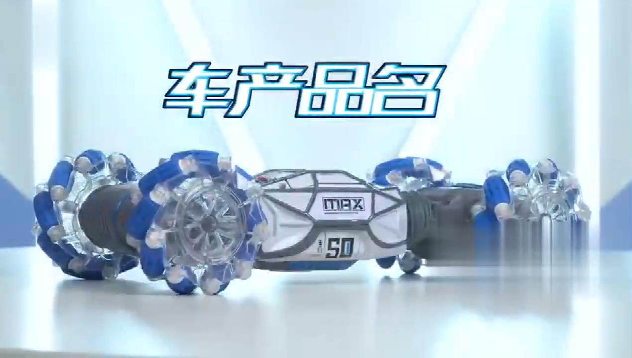 Gesture track somatosensory control remote 1:14 toys rc stunt twist climbing car