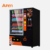 AFEN european design reasonable price premixed instant coffee dispenser machine for library