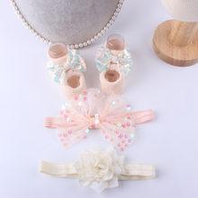 3 предмета, Милая Кружевная повязка на голову с бантиком для малышей, носки, повязки на голову для девочек, тюрбан, повязки на голову для ново...(China)