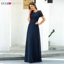 Элегантные кружевные вечерние платья Ever Pretty EP00713NB, а-силуэта, с круглым вырезом и коротким рукавом, прозрачные вечерние платья для вечеринок(Китай)