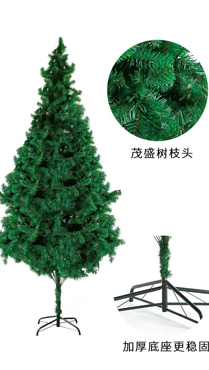 7.5グリーンスリム人工ledクリスマスツリー