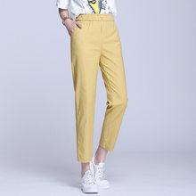 Новые женские узкие брюки 2020 летние женские брюки до щиколотки повседневные высококачественные женские брюки в Корейском стиле Харадзюку(Китай)