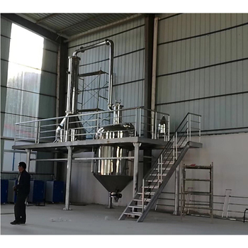 High Quality Steam Distillation Essential Oil Extraction/Lemon Oil Extraction Machine/Orange Peel Essential Oil Extraction