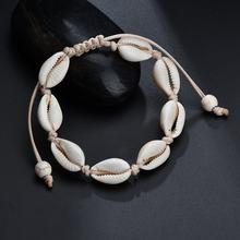 Женский браслет из ракушек XIYANIKE, ножной шнур из натуральной раковины, Летний Пляжный браслет для ног, 2019(Китай)