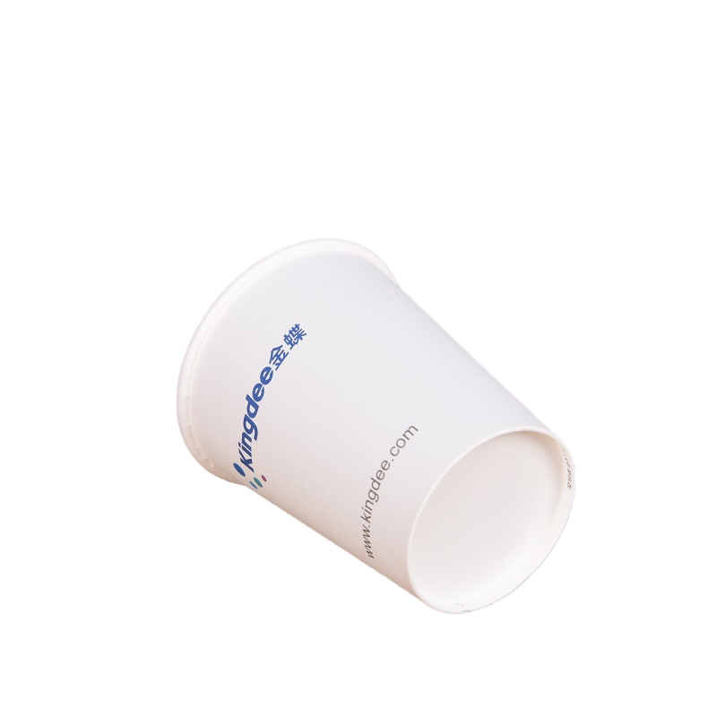 Custom printed disposable paper cups for coffee hot chocolate drinks