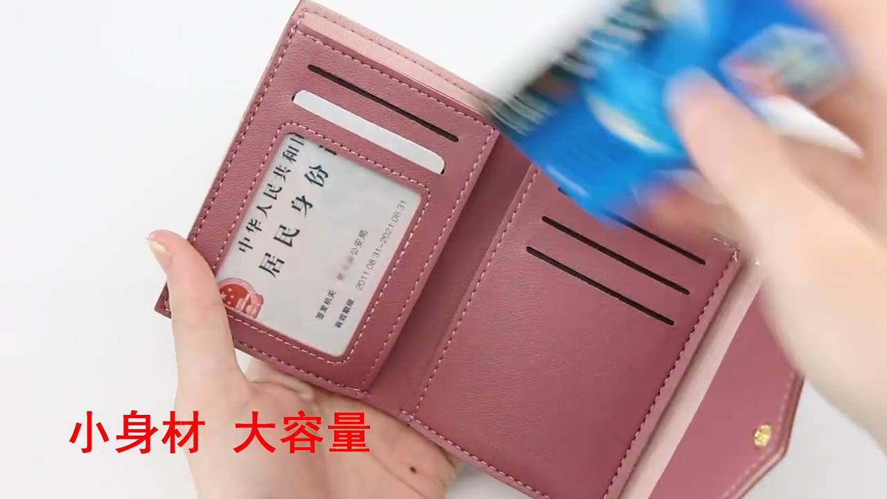 숙녀 클러치 지갑 지갑 술 여성 지갑 작은 귀여운 지갑 PU Trifold 카드 홀더 짧은 지갑