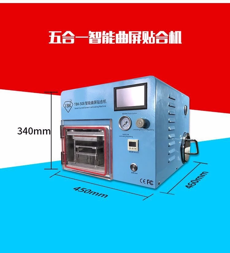 TBK 508 5 In 1LCD Curved Screen OCA Glass Vacuum Laminating Bubble Remove Machine for Samsung