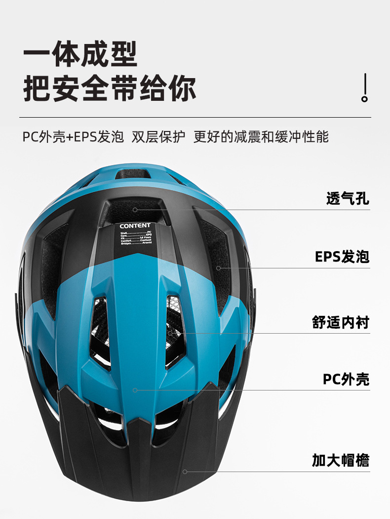 ROCKBROS Detachable Mountain Bike Cycling Helmet Skateboard Safety Hat Bicycle Riding Reflective Helmet